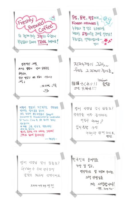 Korean Testimonials
