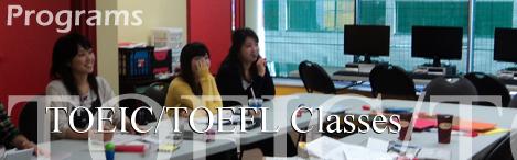 TOEIC/TOEFL Classes