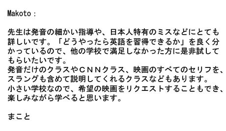 Japanese Testimonials